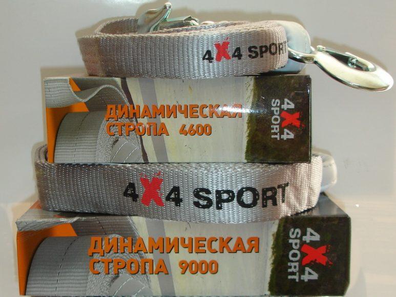 Стропы динамические 4x4 SPORT