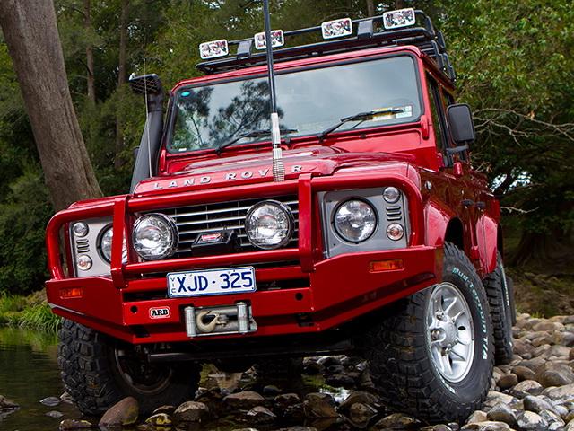 Силовой бампер ARB для Land Rover Defender