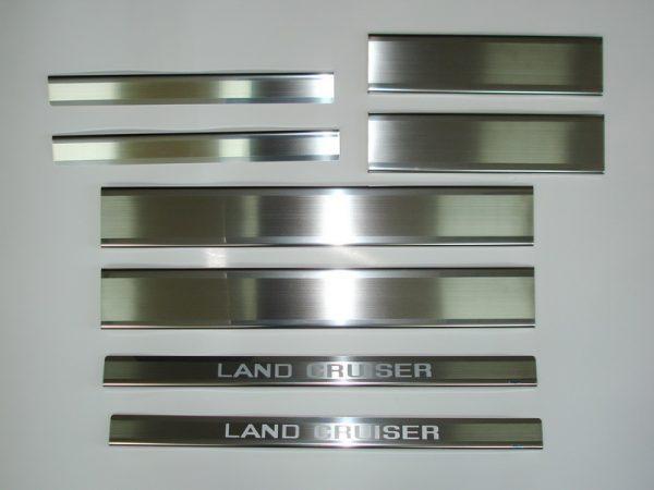 Накладки на пороги для Toyota Land Сruiser 200